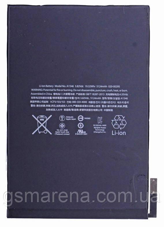 Аккумулятор Apple iPad Mini 4 battery Оригинал