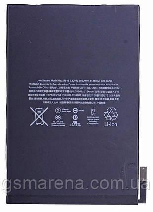 Аккумулятор Apple iPad Mini 4 battery Оригинал, фото 2