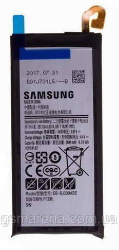 Аккумулятор Samsung J330 (2017) (EB-BJ330ABE)