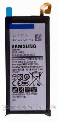 Аккумулятор Samsung J330 (2017) (EB-BJ330ABE), фото 2
