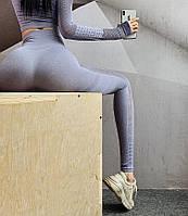 Лосины леггинсы спортивные с высокой талией лиловые для йоги и фитнеса. С высоким поясом. С высокой посадкой