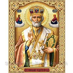 """Набор для вышивания крестиком """"Святой Николай Чудотворец"""" (с рисунком на канве) 57,6 х 43,5 см"""
