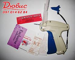 Пистолет для крепления бирок и ярлыков+все комплектующие