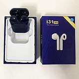 Беспроводные Bluetooth наушники TWS i31-5.0. Цвет: темно-синий, фото 4