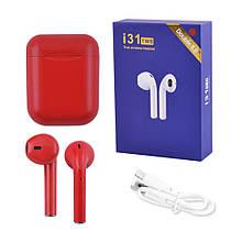 Бездротові Bluetooth-навушники TWS i31-5.0. Колір: червоний