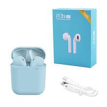 Бездротові bluetooth-навушники i13S ProStar 5.0 з кейсом. Колір: блакитний