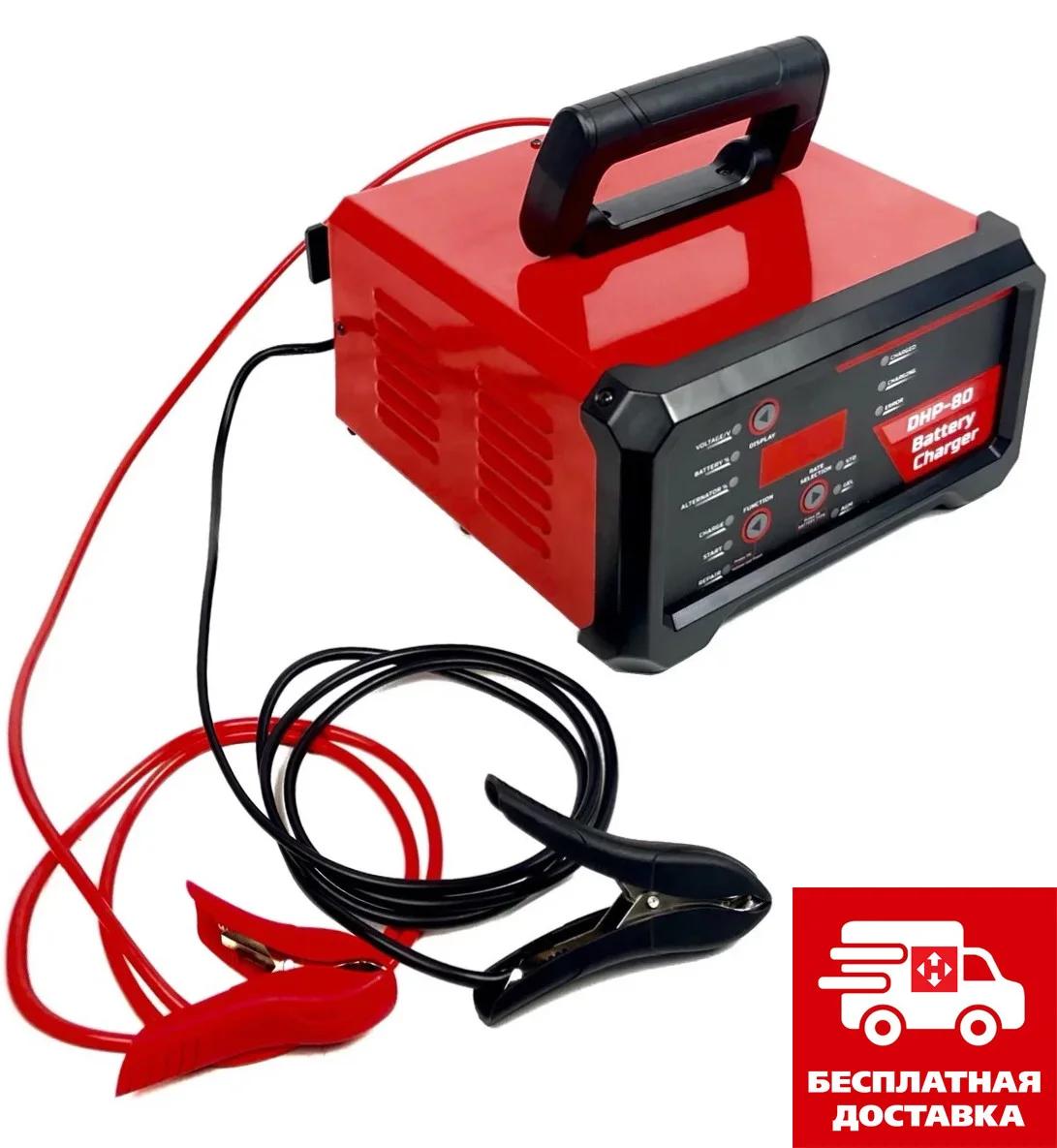 Пуско-зарядное устройство AL-FA DHP-80 для зарядки аккумуляторов 1.5 кВт