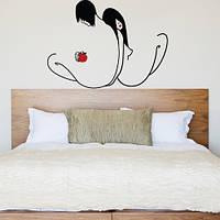Декоративная виниловая интерьерная наклейка Адам и Ева (наклейки люди винил романтика) матовая