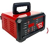 Пуско-зарядное устройство AL-FA DHP-80 для зарядки аккумуляторов 1.5 кВт, фото 4
