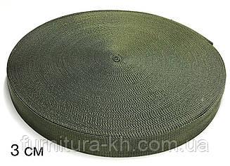 Ременная лента стропа (Тесьма сумочная) ширина 3 см в рулоне 50 метров.Цвет  Хаки