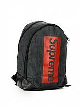 Рюкзак Supreme мужской | женский суприм темно - серый меланж
