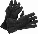 """Зимний комплект """"Найк"""" сине-черная + штаны утепленные. Барсетка и перчатки в подарок!, фото 5"""