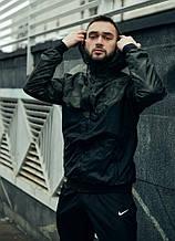 Nike Windrunner jaket камуфляж зеленый-черный