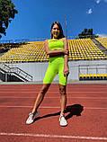 Женский костюм-двойка Lameia Неоново-зеленый, фото 5
