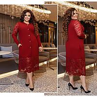 Женское платье на пуговицах №889 (р.50-60) бордо, фото 1