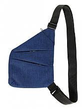 Рюкзак-слінг-сумка-кобура-месенджер, Чоловіча Сумка Crossbody Через Плече Синя