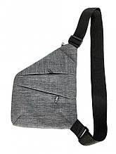 Рюкзак-слінг-сумка-кобура-месенджер, Чоловіча Сумка Crossbody Через Плече Сіра