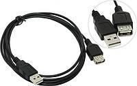 Удлинитель USB(папа) – USB(мама) 1.5м _1338