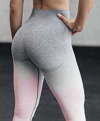 Лосины леггинсы спортивные с высокой талией серые для йоги и фитнеса. С высоким поясом С высокой посадкой