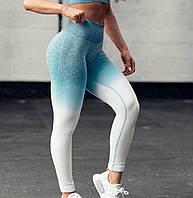 Лосины леггинсы спортивные с высокой талией синие для йоги и фитнеса. С высоким поясом С высокой посадкой