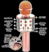 Микрофон караоке Wester WS-858 - беспроводной Bluetooth микрофон для караоке с плеером Золотой Топ, фото 2