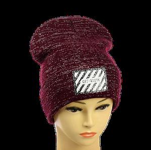 Жіноча шапка з люрексом Off-White Бордова - Молодіжна шапка -лопата з відворотом Топ