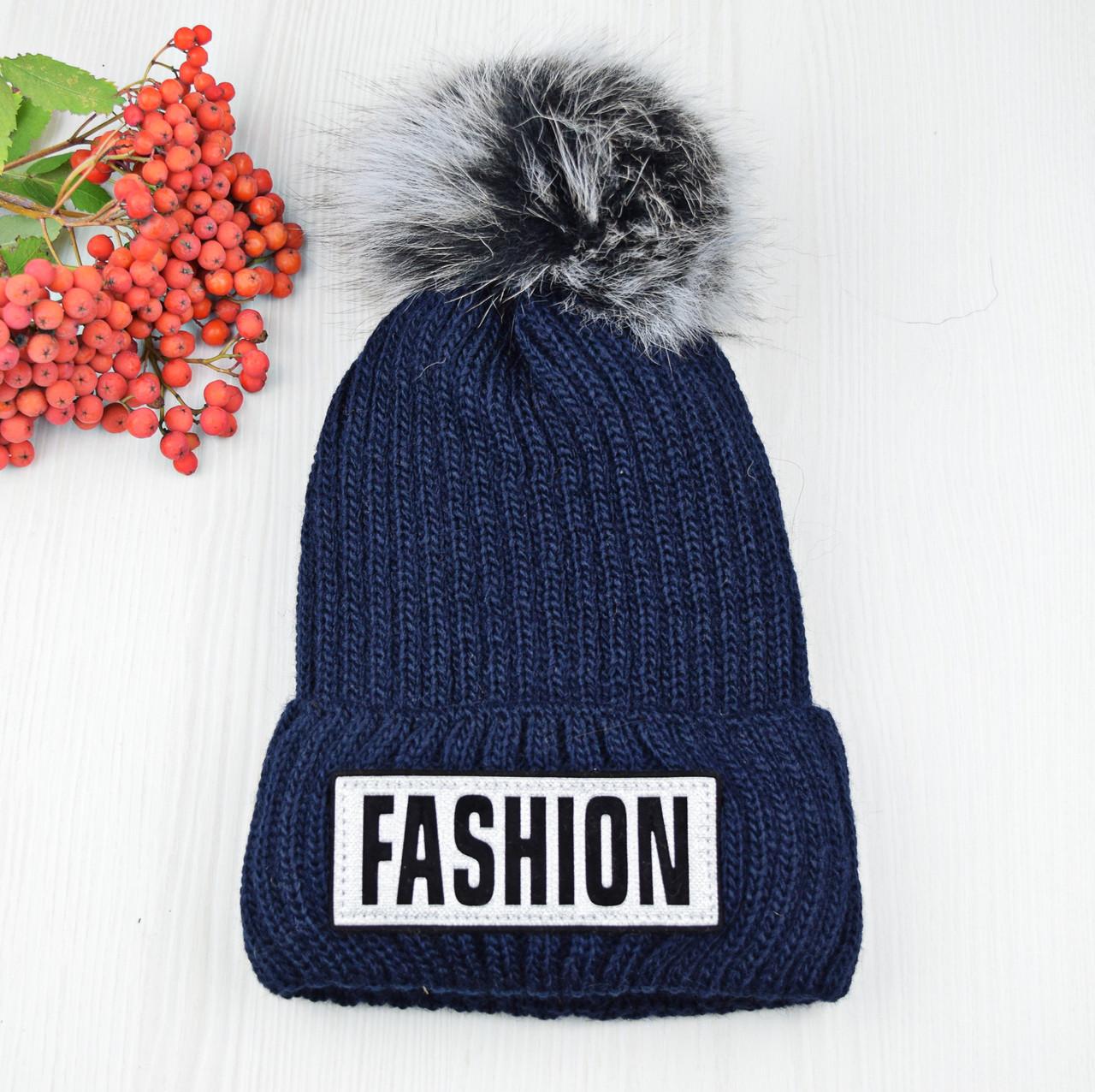 """Жіноча шапка """"Fashion"""" Темно-синя - шапка на повному флісі з помпоном Топ"""