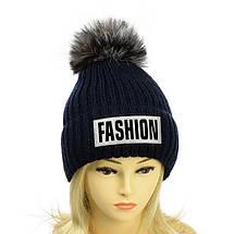 """Жіноча шапка """"Fashion"""" Темно-синя - шапка на повному флісі з помпоном Топ, фото 3"""