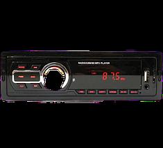 Автомагнитола MP3 Pioneer 5208 ISO 1DIN - автомобильная магнитола c пультом, MP3 Player, FM, USB, SD, AUX Топ, фото 3