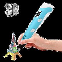 3Д ручка c LCD дисплеем 3D Pen-2 - ручка 3D принтер для рисования Синяя Топ, фото 3