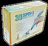 3Д ручка c LCD дисплеем 3D Pen-2 - ручка 3D принтер для рисования Синяя Топ, фото 2