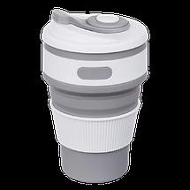 Термо-чашка силиконовая складная Collapsible 350 мл Серая Топ, фото 2