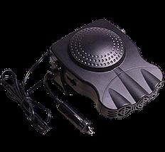 Дуйка автомобильная CAR FAN CF-704 - Портативный автомобильный обогреватель салона от прикуривателя, автодуйка, фото 3