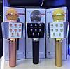 Мікрофон караоке WSTER WS-1688 - бездротової Bluetooth мікрофон з 5 тембрами голосу Чорний Топ, фото 6