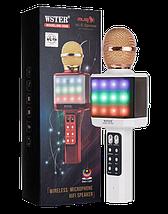 Мікрофон караоке WSTER WS-1828 - Бездротовий мікрофон караоке з динаміком і світломузикою Білий Топ, фото 2