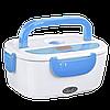 Ланч-бокс автомобильный электрический Electric Lunch box с подогревом 1.05 л - Контейнер для еды 12V Синий Топ, фото 2