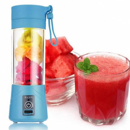 Блендер Smart Juice Cup Fruits USB - Фитнес-блендер портативный для смузи и коктейлей Топ, фото 2