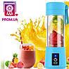 Блендер Smart Juice Cup Fruits USB - Фитнес-блендер портативный для смузи и коктейлей Топ, фото 6