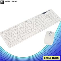 Бездротова клавіатура з мишею Keybord Wireless K06 (Біла) - комплект клавіатура миша Топ, фото 2