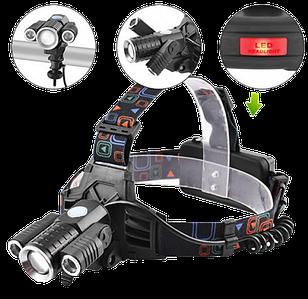 Ліхтар налобний Bailong Police W602-T6 - налобний ліхтарик на 3 діода (поворотні) + Кріплення для велосипеда