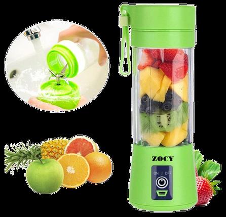 Блендер Smart Juice Cup Fruits USB 4 ножа - Фитнес-блендер портативный для смузи и коктейлей Топ, фото 2