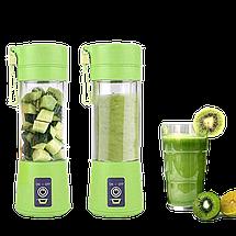 Блендер Smart Juice Cup Fruits USB 4 ножа - Фитнес-блендер портативный для смузи и коктейлей Топ, фото 3