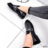 Туфлі жіночі Julia чорні 3083