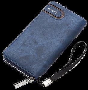 Клатч чоловічий гаманець портмоне барсетка Baellerry S1514 business Топ