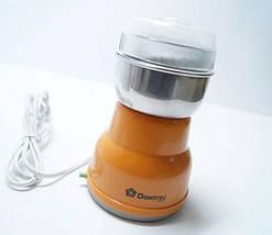 Електрична Кавомолка Domotec KP-125 - Електроімпульсна кавомолка 180Вт з нержавіючої сталі Топ, фото 3