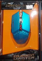 Игровая мышь с подсветкой Zornwee GX20 - игровая компьютерная мышка Синяя Топ, фото 3