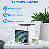 Переносний міні кондиціонер Arctic Air Ultra G2 3 в 1 - портативний кондиціонер для дому Арктик еир Ультра, фото 5