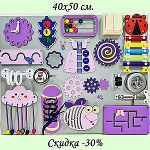 """Розвиваюча дошка розмір 40*50 Бизиборд для дітей """"Принцеса"""" 28 елементів! Топ"""