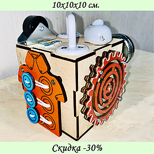 Бизикубик 10*10*10 на 12 елементів - розвиваючий кубик, бизиборд, бизидом, бизикуб, миникуб Топ