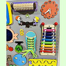 Розвиваюча дошка розмір 60*100 Бизиборд для дітей 57 елементів! Топ, фото 2